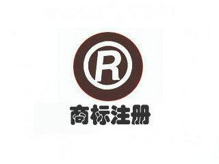 东明商标注册